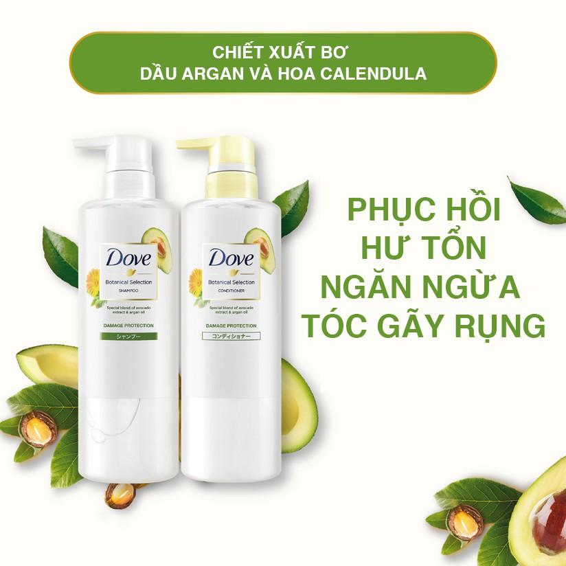Combo gội xả Dove phục hồi hư tổn chiết xuất Bơ & Dầu Argan Botanical  Selection 500gr/chai | Shopee Việt Nam