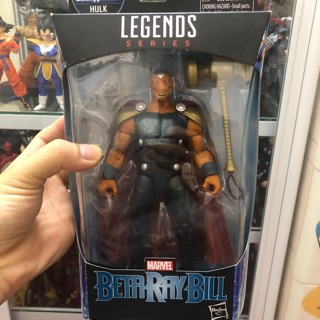 Beta Bill Ray chính hãng Marvel Legends của Hasbro – new no baf