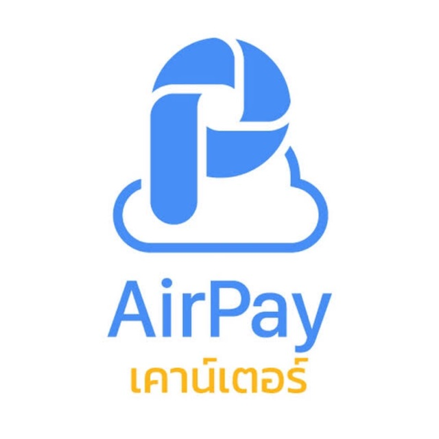 AirPay เติมเงินแอร์เพย์