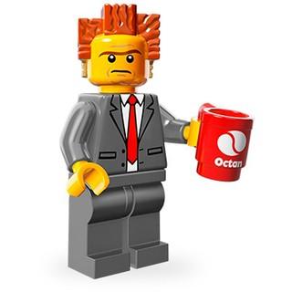 LEGO Minifigures President Business Seri LEGO MOVIE