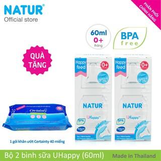 Combo 02 Bình sữa Natur Uhappy 60ml 120ml 240ml tặng 1 gói khăn ướt Certainty 40 miếng