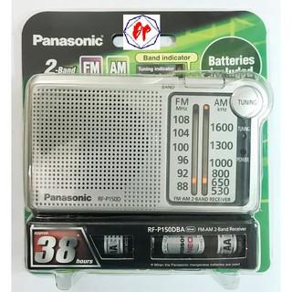 Radio Panasonic RF-P150 DPA