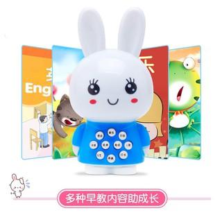 Mini rabbit lanyard story machine children early childhood educational toys