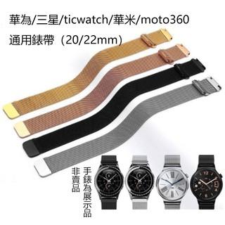 Dây thép thay thế cho đồng hồ samsung thời trang cao cấp