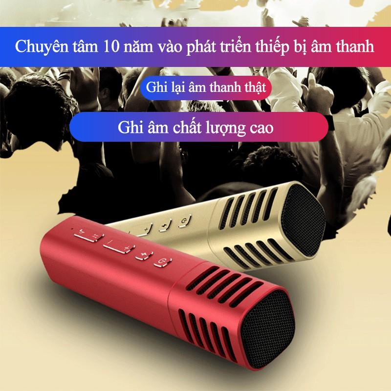 Micro Karaoke ikara Livestream Thu Âm M09 Âm Thanh Chuyên Nghiệp Hàng Cao Cấp yokara