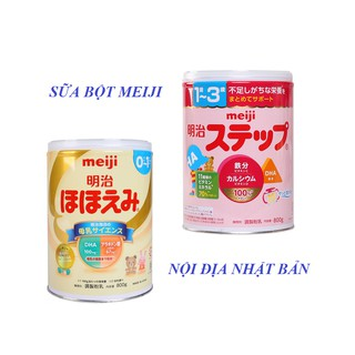 [DATE MỚI] Sữa MEIJI Nội Địa Nhật Số 0-1 Số 1-3 Lon 800g thumbnail