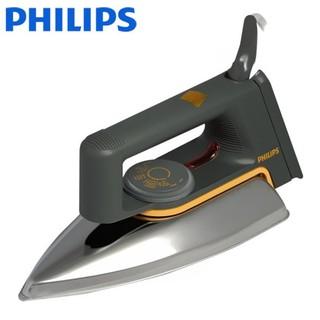 Bàn Ủi Khô Philips HD1172 - Hàng Chính Hãng thumbnail