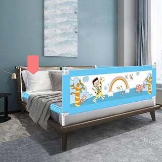 [FREESHIP] Thanh chắn giường an toàn cho bé 1M6, 1M8, 2M, 2M2 Aachmann CB-1010 trượt lên xuống cao 82 cm giá bán 1 thanh thumbnail