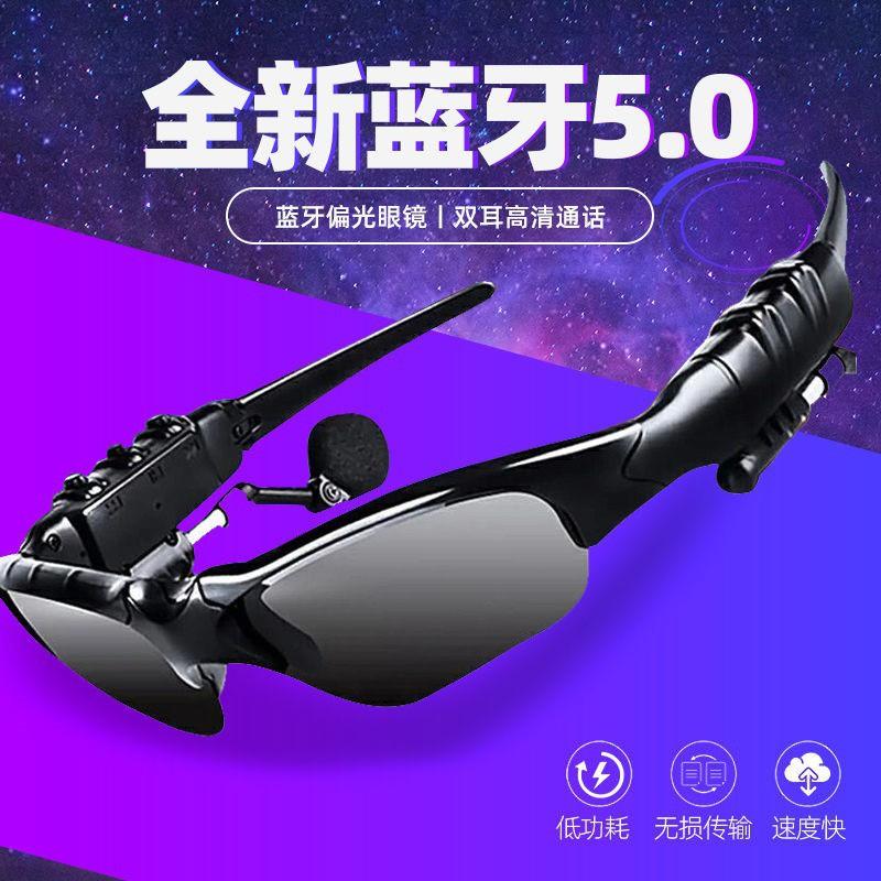 Intelligent Bluetooth Glasses Call Navigation Cycling Polarized Sunglasses Smart Headphones Driving Multi-Function Sungl