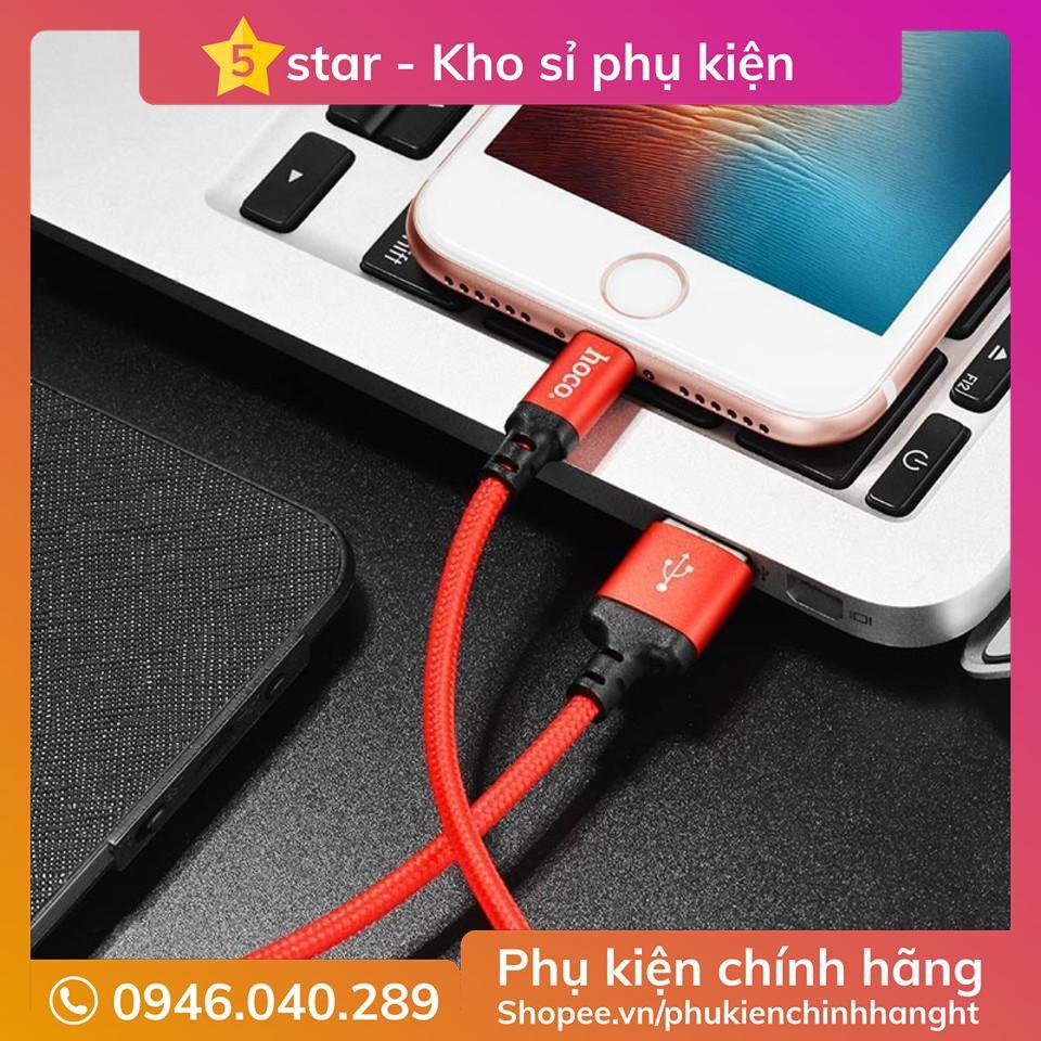 Combo Cáp sạc X14 Lightning 1M (10 sợi) giá buôn – Cáp chính Hãng cho iphone, ipad