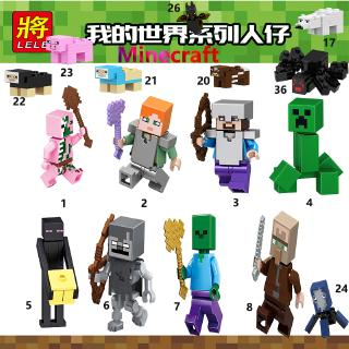 Lego Minecraft Steve Minifigure toy children educational development model toy children gift