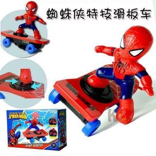 Người nhện lướt ván _hàng đẹp