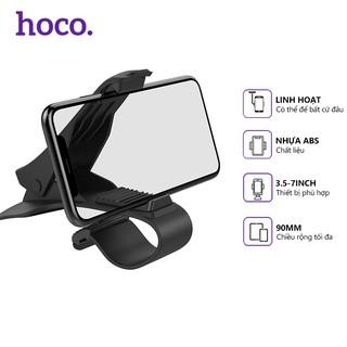 Giá đỡ điện thoại Hoco CA50 trên xe hơi, sử dụng đa năng tiện dụng, tương thích các thiết bị dưới 3.5-7inch