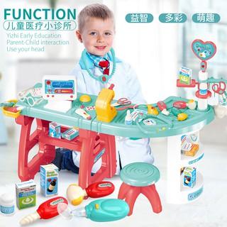۩❃﹍Đồ chơi bác sĩ nhỏ, nhà trẻ em, phòng khám tiêm, chăm sóc y tế, hộp cứu thương, ống nghe, cho bé trai và g