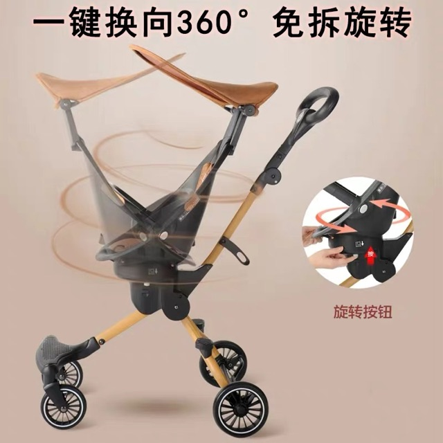 Xe đẩy 2 chiều xe đẩy baobaohao v5 có mái che