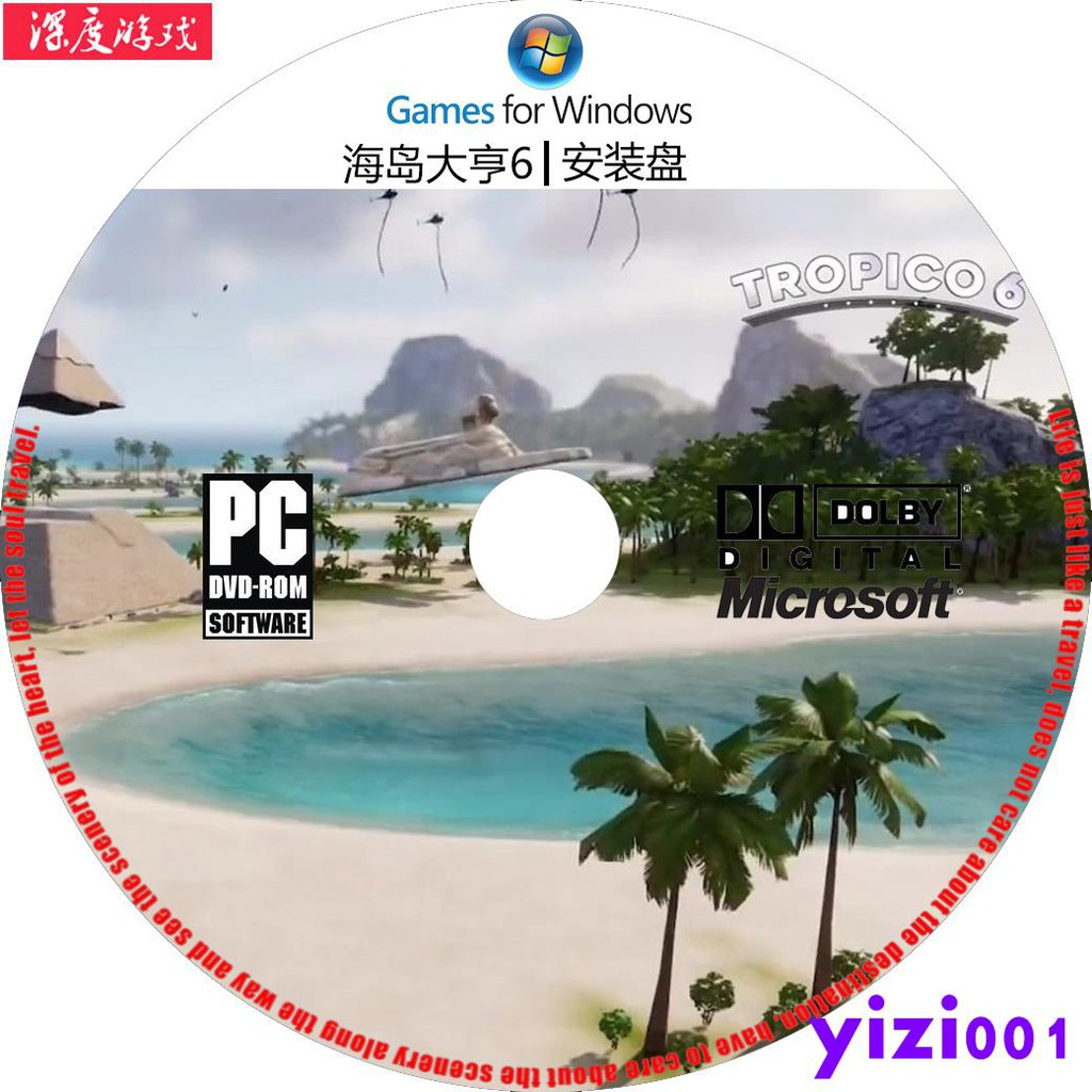 máy tính chơi game 6 trong 1 Giá chỉ 221.000₫