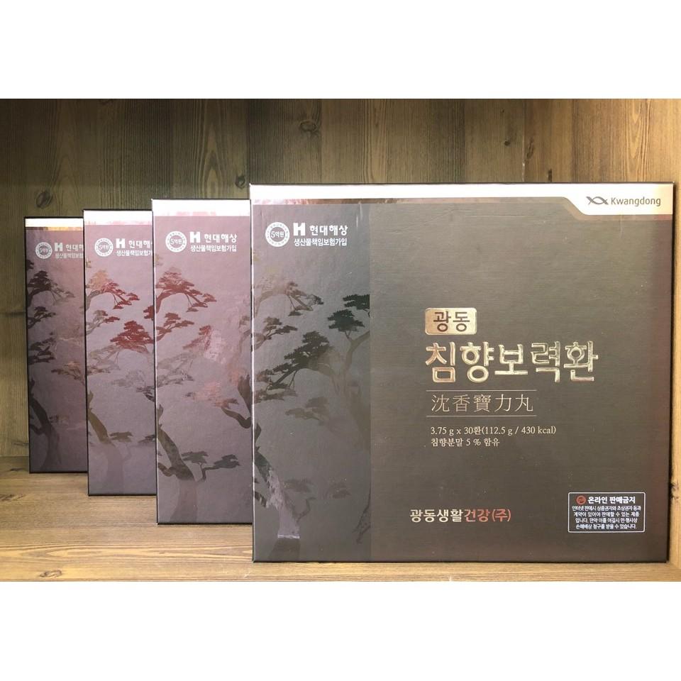 An Cung Ngưu Hoàng Hoàn KWANGDONG Hàn Quốc, Hộp giấy 30 viên