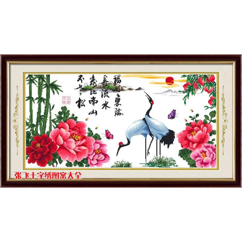 Tranh thêu chữ thập chưa thêu Giàu Sang Phú Quý (In Sẵn 100%)
