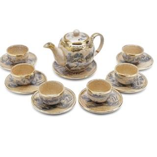 Bộ ấm trà men rạn Minh long bọc đồng