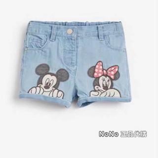 [Mã SR14MAY5 giảm 20K đơn 50K] Quần đùi jeans Next xuất dư cho bé gái