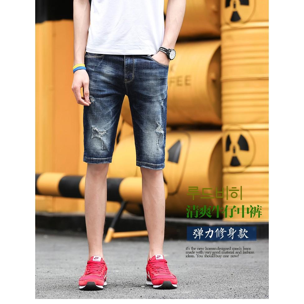 quần short denim plus size