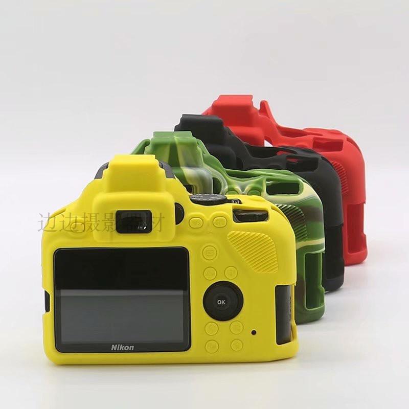 Túi Đựng Máy Ảnh Nikon D3500 D3200 Dslr - 21960574 , 3308226703 , 322_3308226703 , 324500 , Tui-Dung-May-Anh-Nikon-D3500-D3200-Dslr-322_3308226703 , shopee.vn , Túi Đựng Máy Ảnh Nikon D3500 D3200 Dslr