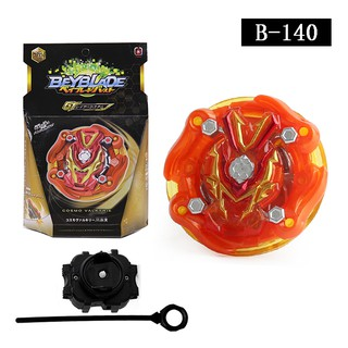IN STOCK NEWEST Beyblade Burst GT B-140 COSMO Valkyrie 11.Et Beyblade Burst With Launcher