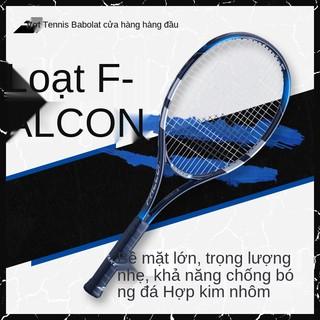 babolat single tennis set double training set Babolat beginner FALCON thumbnail