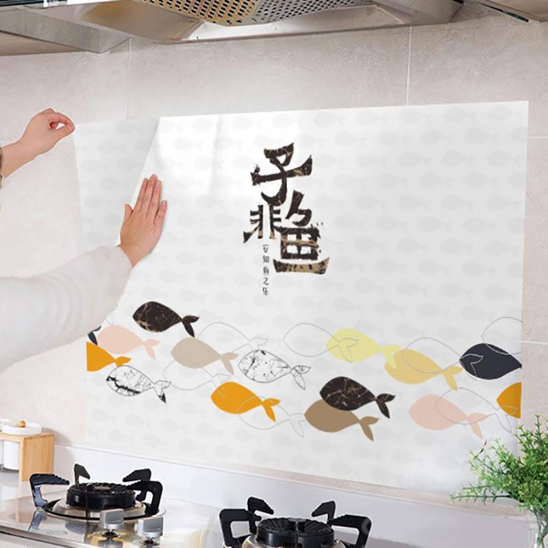 Miếng Giấy Dán Tường Nhà Bếp Cách Nhiệt Chống Dầu Mỡ, Chịu Nhiệt - Decal Dán Bếp Họa Tiết 3D (90x60cm)