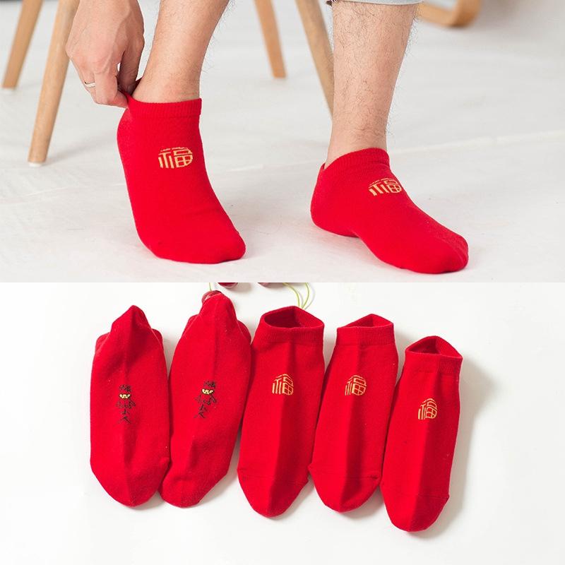 5 คู่ข้อเท้าถุงเท้าผู้ชายถุงเท้าผ้าฝ้ายโชคดีแฟชั่นสบาย ๆ เรดซอกซ์ปีโชคชะตา