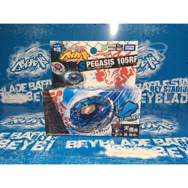Con quay Metal Fight Beyblade BB28-Storm Pegasis 105RF