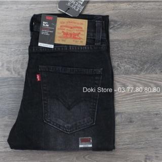 ⚡️FLASH SALE⚡️ Quần Jeans Levis 511 đen mài nhẹ, Cambodia xuất dư