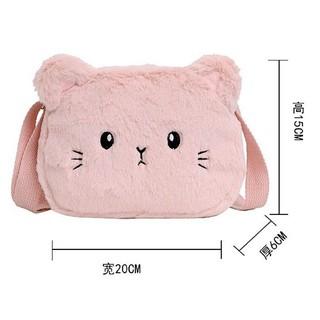 Túi Đeo Chéo Mặt Mèo Xinh Xắn Lông Mềm Mịn Được Các Bạn Trẻ Và Các Bé Yêu Thích 6