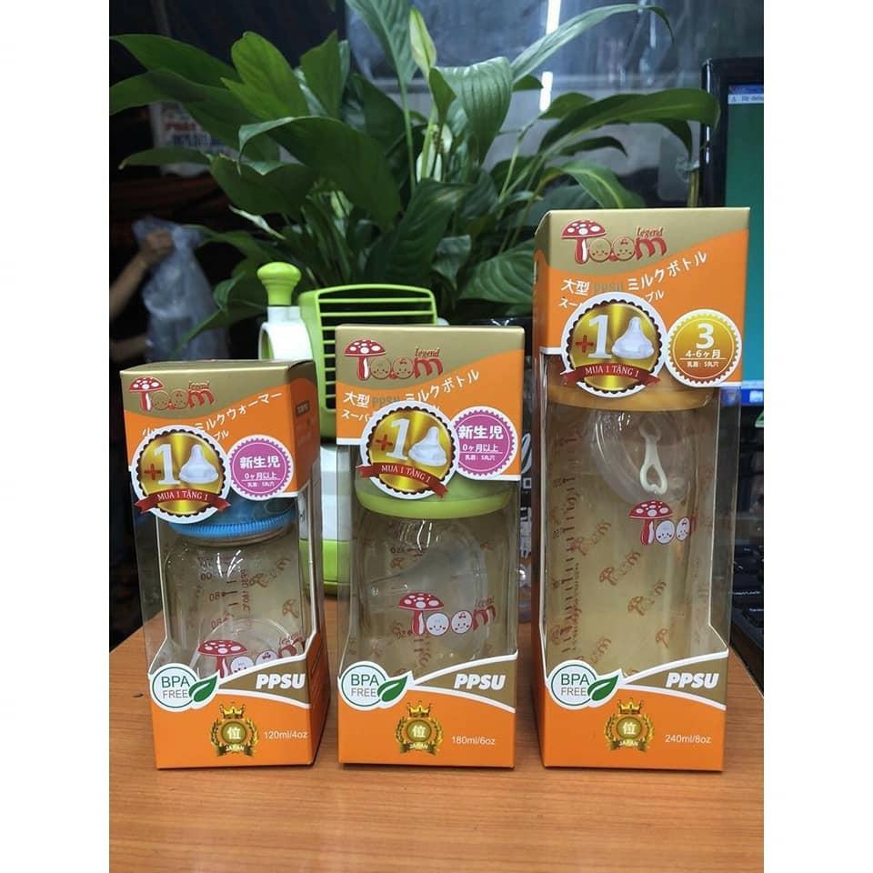 Bình Sữa Toom Nhật Bản 120ml/160ml/240ml