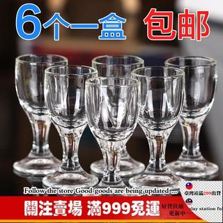 Bộ 6 Ly Thủy Tinh Uống Rượu Kiểu Dáng Sang Trọng