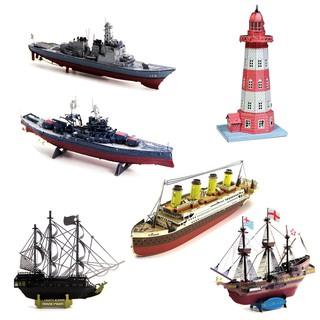 Mô hình thép 3D tự ráp tàu thuyền bản màu