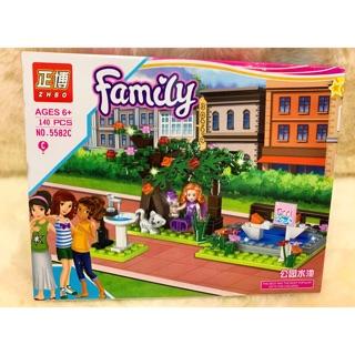 (Ảnh thật) LEGO friend Vườn Cây + Bể Bơi Mini 140 mảnh (đồ chơi trẻ em)