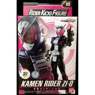 Đồ chơi Kamen Rider Zi-O – RKF Kamen Rider ZiO