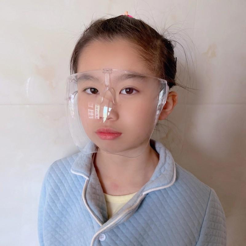 Mặt Nạ Bảo Vệ Cho Trẻ Em 2021 Chống Sương Mù Thời Trang
