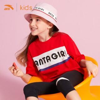Áo phông bé gái Anta Kids phong cách thể thao năng động 36927153-2 thumbnail