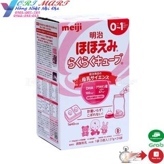 Sữa Meiji 24 thanh 648g nội địa Nhật (date thg7- 2022) thumbnail