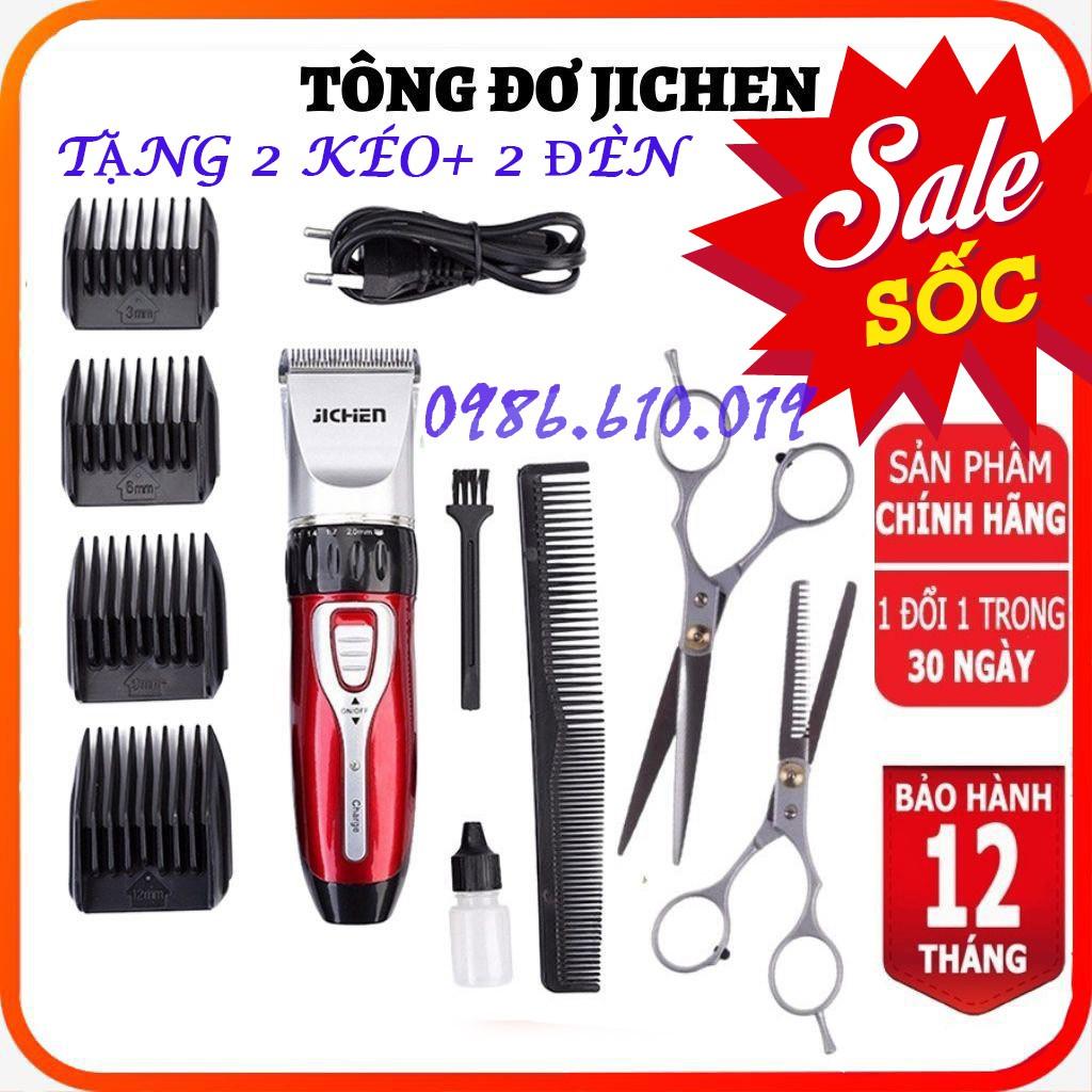 Tông đơ cắt tóc gia đình Jichen BẢO HÀNH 1 ĐỔI 1 HOÀN TIỀN 100%