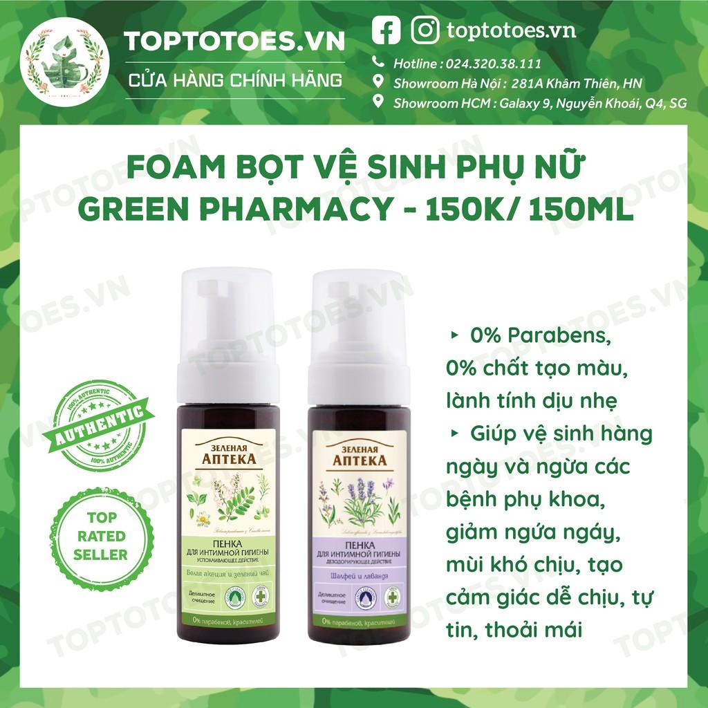 [Date sale] Dung dịch vệ sinh phụ nữ dạng foam Green Pharmacy lành tính dịu nhẹ