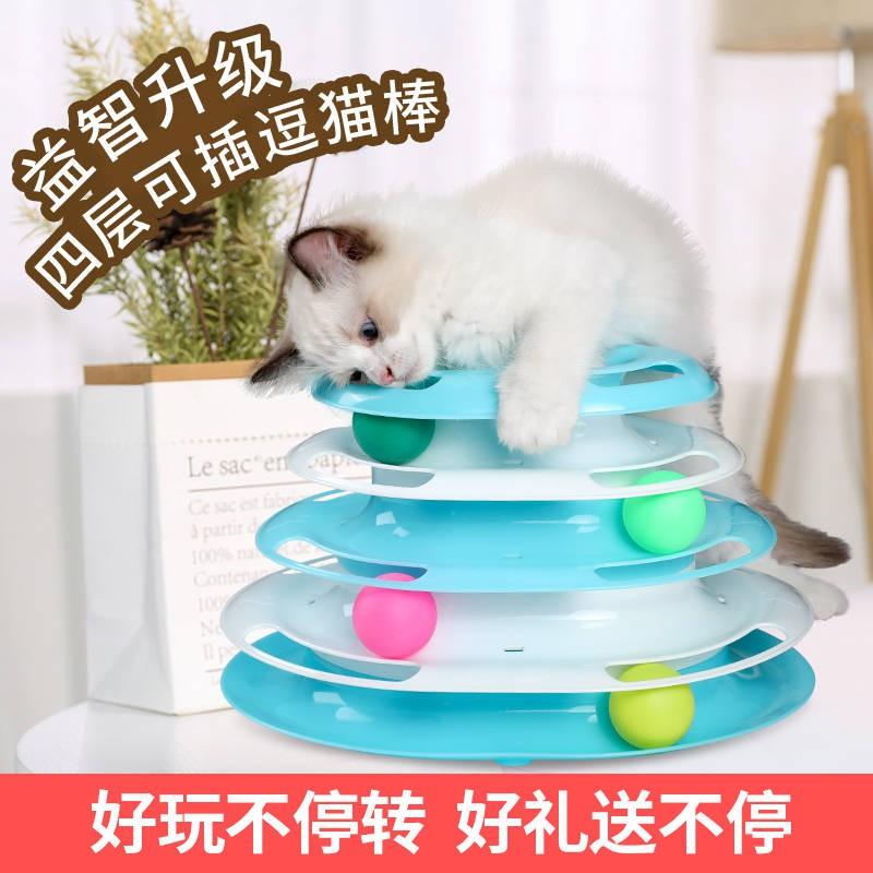 ของเล่นแมวสามชั้นลูกแมวจานเสียงแมวตลกติดเมาส์แมวระฆังลูกแมวลูกแมวหญ้าชนิดหนึ่งขอ