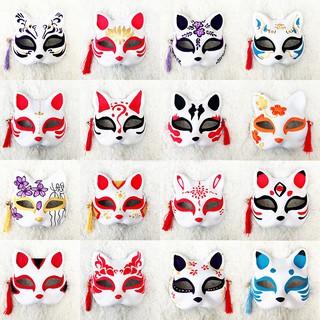 Mặt nạ hóa trang Nhật Bản, mặt nạ cáo nửa mặt bằng nhựa có tua rua và chuông nhỏ [AAM] [PGN33]