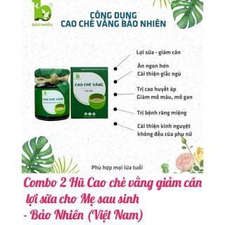 Combo 2 Hũ Cao chè vằng Bảo Nhiên - giảm cân lợi sữa cho Mẹ sau sinh (Việt Nam) thumbnail