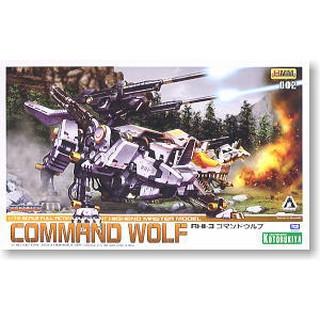 Mô hình lắp ráp Zoids RHI-3 Command Wolf