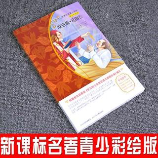 Cuốn Sách Cổ Điển