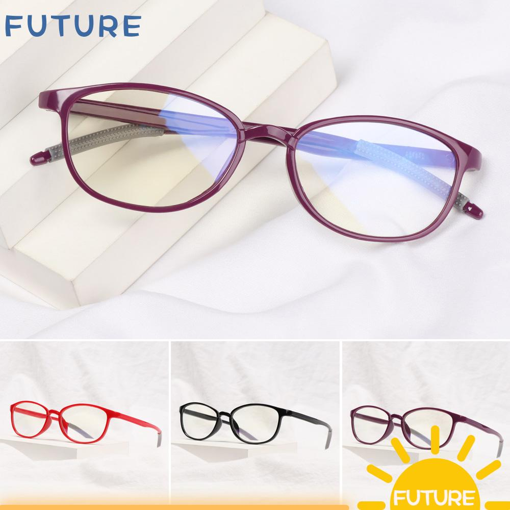 🎈FUTURE🎈 Women Men Reading Glasses Comfortable Eye Protection Anti-Blue Light Eyeglasses Portable Antifatigue Fashion Vintage Ultra Light Frame/Multicolor