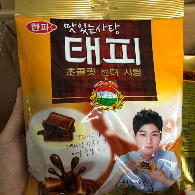 Kẹo socola Hàn Quốc - 3594202 , 1248303386 , 322_1248303386 , 14000 , Keo-socola-Han-Quoc-322_1248303386 , shopee.vn , Kẹo socola Hàn Quốc